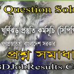 CPP Question Solution 2021