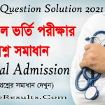 MBBS Question Solution 2021