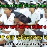 BPSC Senior Staff Nurse Admit Card 2021 Download