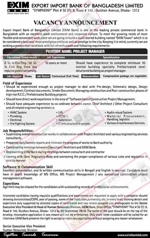Exim Bank ltd Job Circular