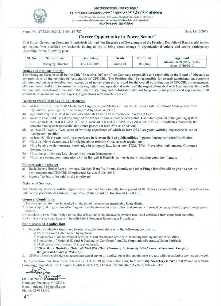 Coal Power Generation Company Bangladesh Limited Managing Director Job Circular