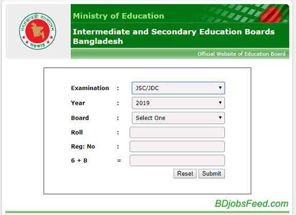 JSC Exam Result