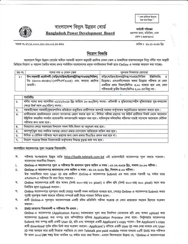 BPDB Job Circular Nov19