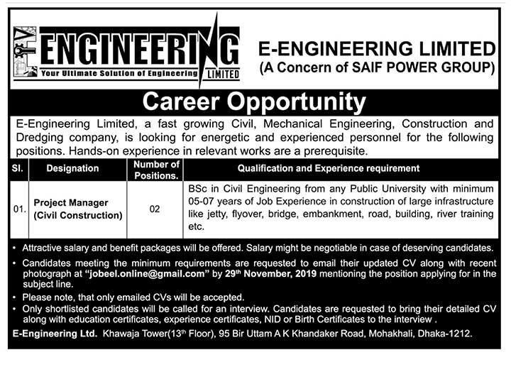 E-Engineering Ltd Job Circular Nov19