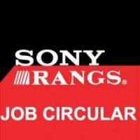 Rangs Electronics Limited Job Circular