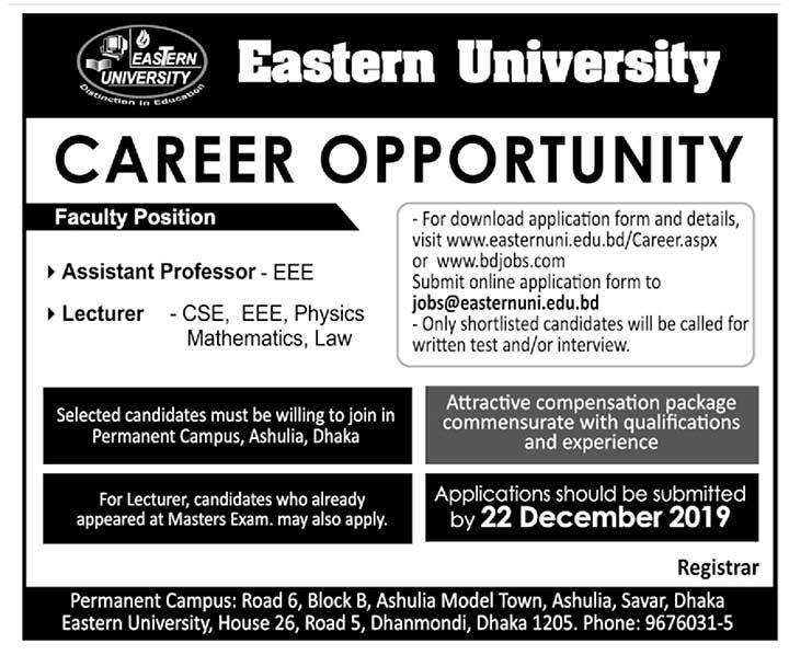 Eastern University ePaper Job Circular Dec19