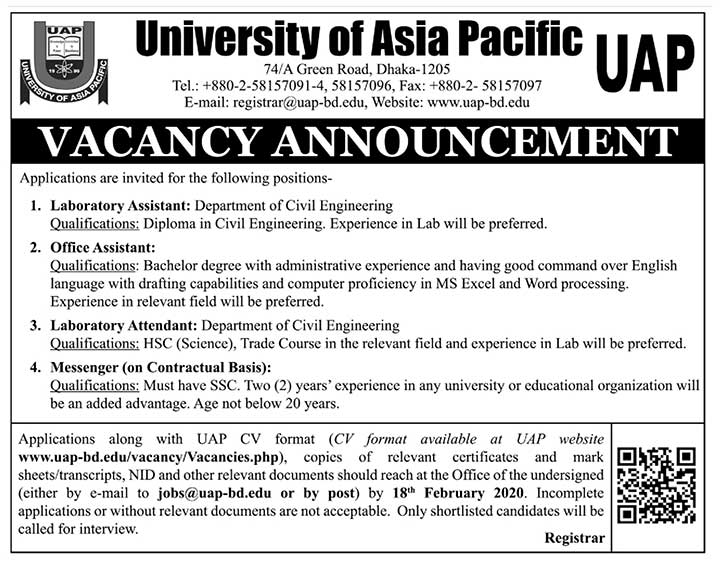 UAP Vacancy Announcement Jan20