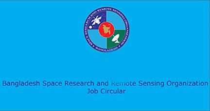 Bangladesh Space Research and Remote Sensing Organization Job Circular