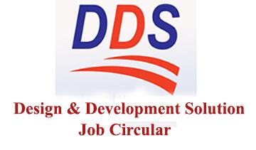 Design & Development Solution Job Circular