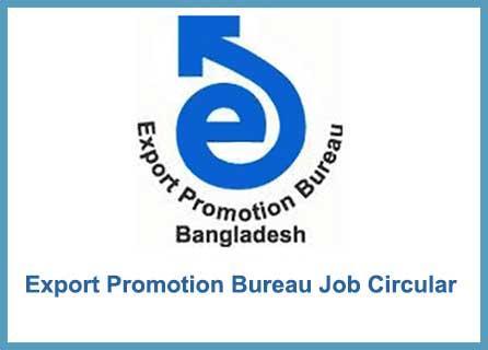 Export Promotion Bureau Job Circular