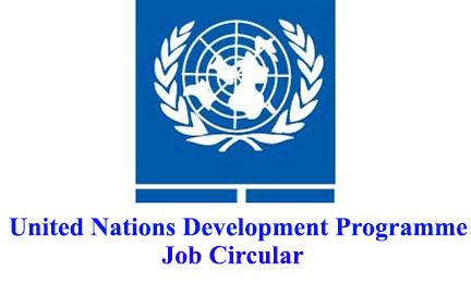 United Nations Development Programme Job Circular