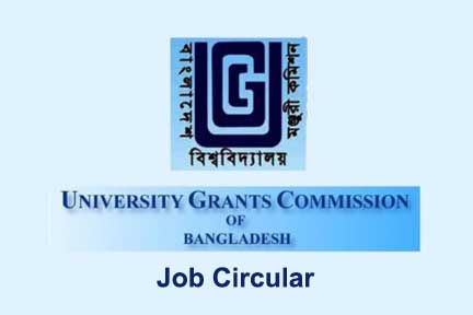 University Grants Commission of Bangladesh Job Circular