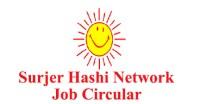 Surjer Hashi Network Job Circular