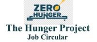 The Hunger Project Job Circular