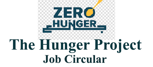 The Hunger Project Job Circular