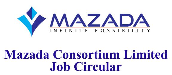 Mazada Consortium Limited Official Job Circular