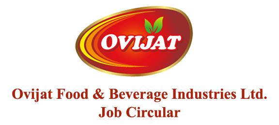 Ovijat Food & Beverage Industries Ltd Job Circular