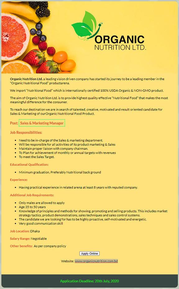 Organic Nutrition Ltd Job Circular
