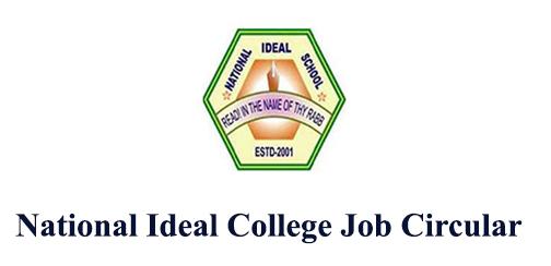 National Ideal College Job Circular