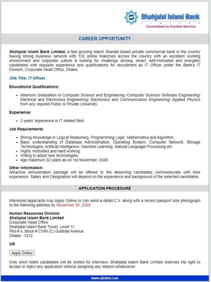 Shahjalal Islami Bank Limited Job Circular 30 November 2020