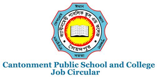 Saidpur Cantonment Public School and College Job Circular