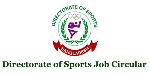Directorate of Sports Job Circular
