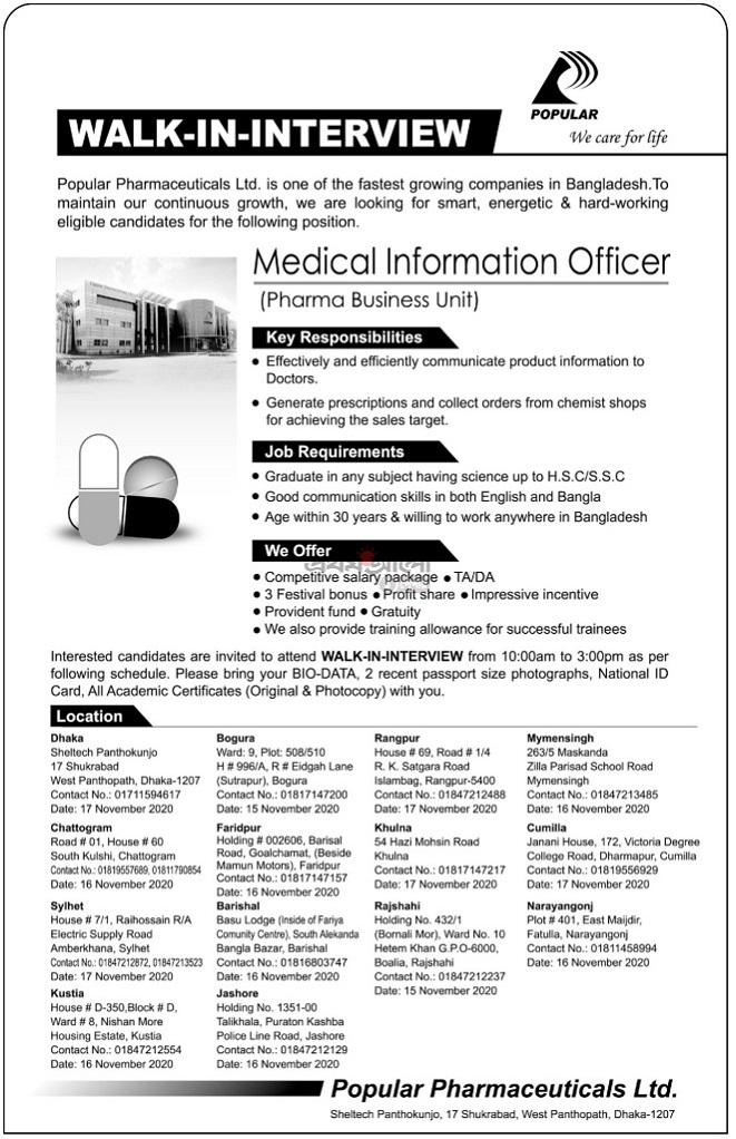 Popular Pharmaceuticals Ltd Job Circular 17 November 2020
