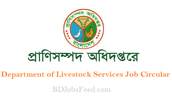 Department of Livestock Services Job Circular