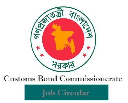 CBC Job Circular - Customs Bond Commissionerate