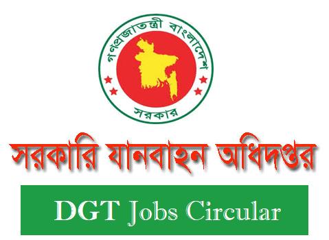 (DGT) Department of Government Transport Job Circular