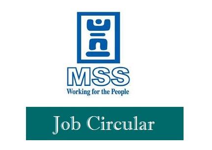 (MSS) Manabik Shahajya Sangstha Job Circular