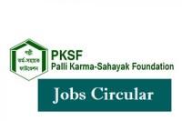PKSF Job Circular - Palli Karma-Sahayak Foundation
