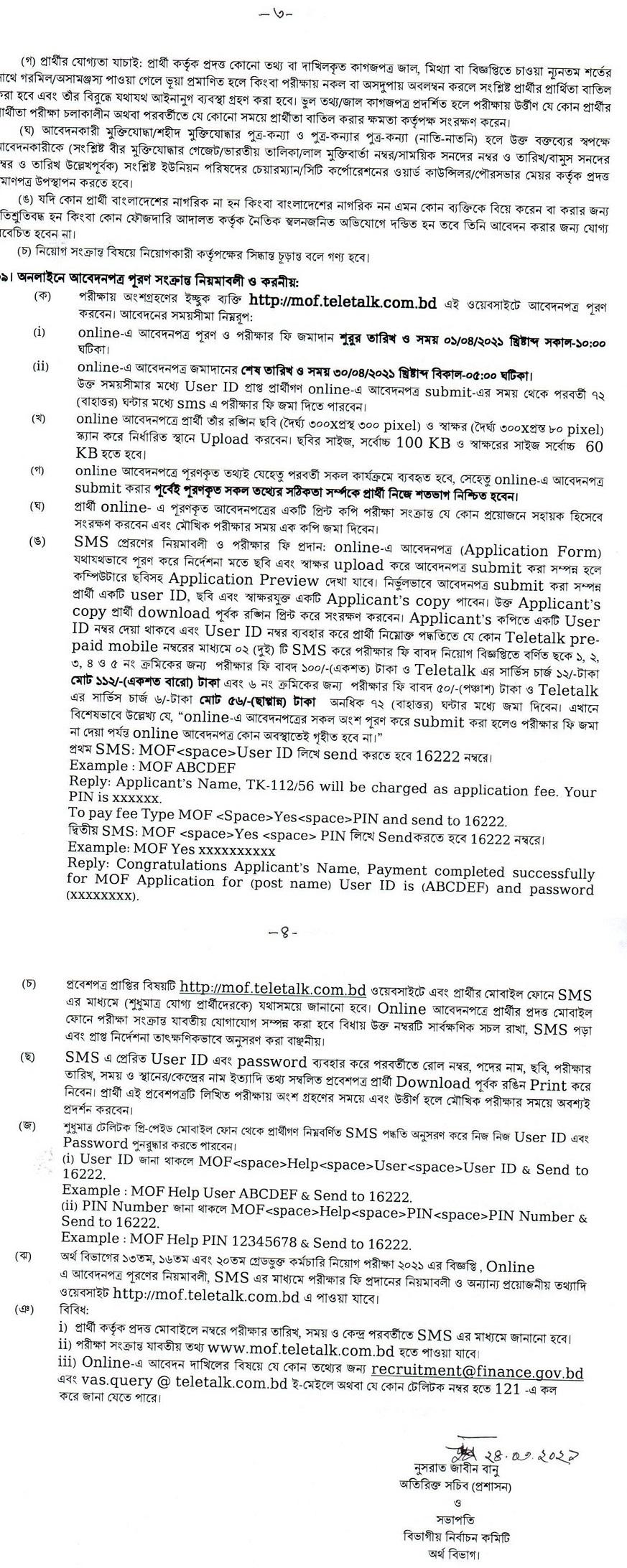 Ministry Of Finance Job Circular 30 April 2021