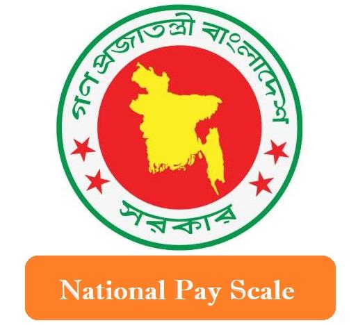 National Pay Scale - Bangladesh Govt Jobs Salary Grade