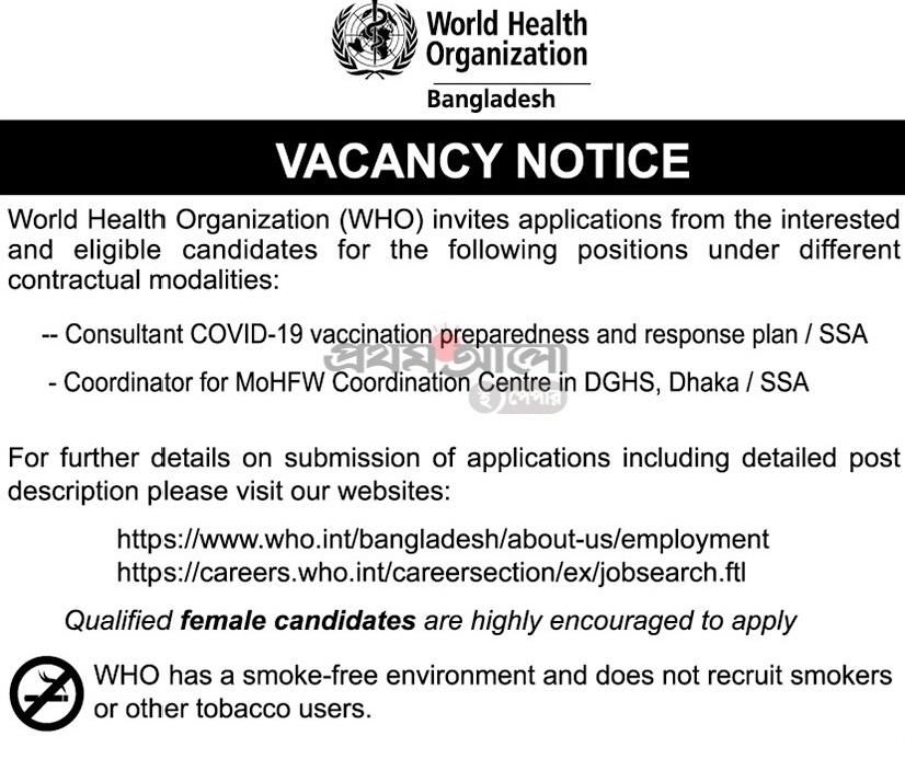 World Health Organization Job Circular May 2021