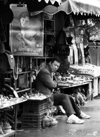 Antique Market, Shanghai