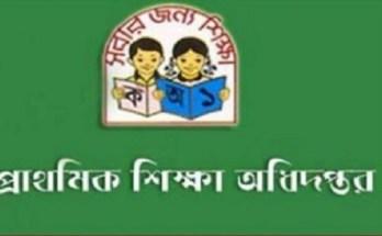 DPE Admit Card Download dpe.gov.bd