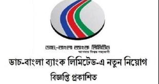 Dutch-Bangla Bank New Job Circular-2018