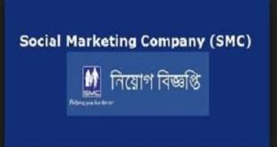 Social Marketing Company Job Circular 2018