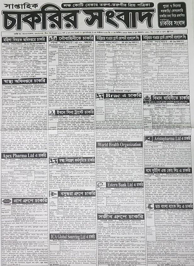 Bangla Times | Serving you Fresh news always