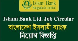 Islami Bank Bangladesh Job Circular 2019