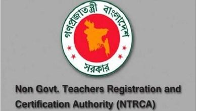 NTRCA job