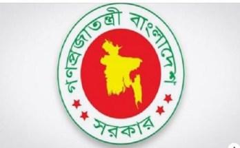 Bd Government Jobs circular 2019