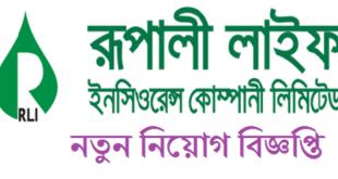 Rupali Life Insurance Company Limited New Job Circular 2019