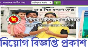family planning job circular 2019 bd