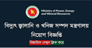 power energy and mineral resources
