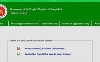 tax commissioner's office job circular 2019