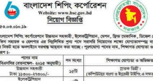 Bangladesh Shipping Corporation BSC