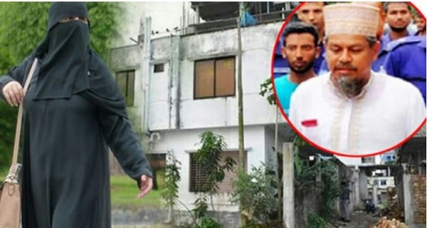 The horrific information that was found with the wife of rapist Siraj