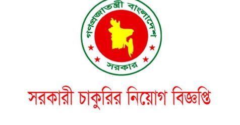 ELECTION COMMISSION JOB CIRCULAR 2019 ELECTION COMMISSION JOB CIRCULAR 2019